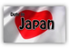 component in_japan_logo